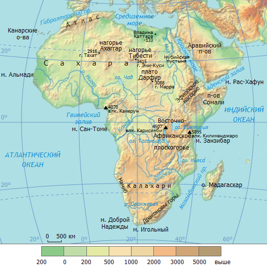 География Африка: http://www.geography.ru/course/220026/202394/202394.htm